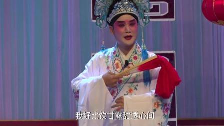 岳阳花鼓小戏《游春》