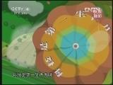 玉堂春:动画版