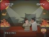 套餐-动画版