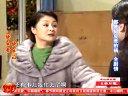 葛珊珊逼刘流买貂皮