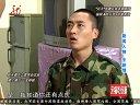 刘小光遭亲人唾弃