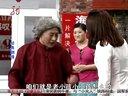 赵四变娇媚大嫂笑翻场