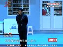赵四变保安只为护刘英