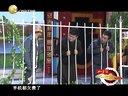 """""""刘能""""遭驱赶老无所依"""