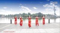 张春丽广场舞《把心给你》5人团队正面教学