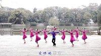 张春丽原创广场舞《情在远方》正面教学