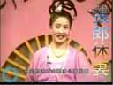 《李世民寻宫》全本  孙丽荣 毕佳琪