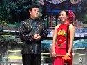 赵本山十大弟子(二)孙丽荣 王小宝