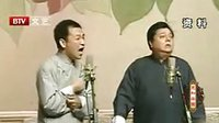 《训徒》李金斗 付强 李建华 14