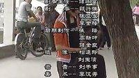 安徽民间小调刘晓燕--小草03