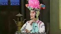 京剧名段欣赏《坐宫》李维康  耿其昌