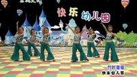 幼儿舞蹈教学视频 竹叶弯弯(月光下的凤尾竹)