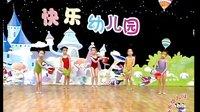 幼儿舞蹈教学视频 拾贝壳