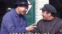 安徽民间小调《老岳父卖春药》2