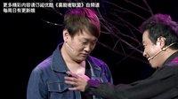 喜剧者集体穿越 撕X宫斗争宠马苏 160605 喜剧者联盟