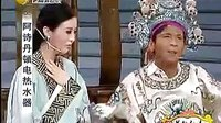 宋小宝版 《孙策之死 刘竞版大乔》