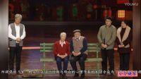 《欢乐中国人》第一期