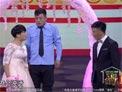 程野 宋晓峰小品《我们结婚吧》