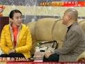 王小利《好兄好弟》