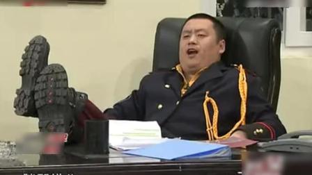 宋晓峰刘流演绎小品《保安队长》爆笑全场
