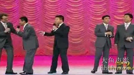 经典群口相声《五官新说》
