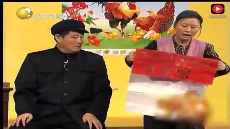 赵本山最早出名的成名小品《出名》