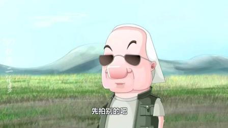 郭德纲于谦相声《我要上春晚动画版》