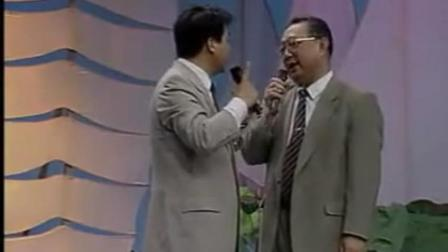 姜昆唐杰忠群口相声《训徒》群口相声《如此朗诵》