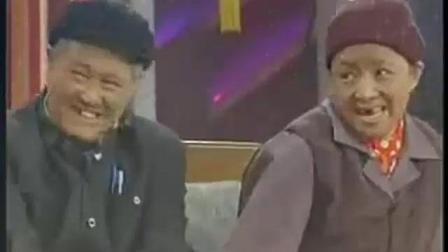 赵本山搞笑经典小品《昨天今天明天》宋丹丹
