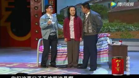 刘能被毙掉爆笑小品《要帐》台下本山笑得前仰后合