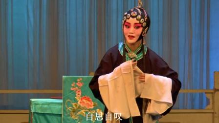 汉剧《三娘教子》字幕版