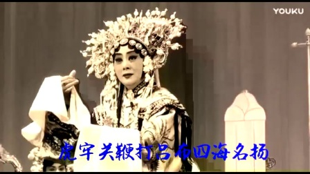 湖北武汉京汉剧《祭江 丛台别》等折子戏