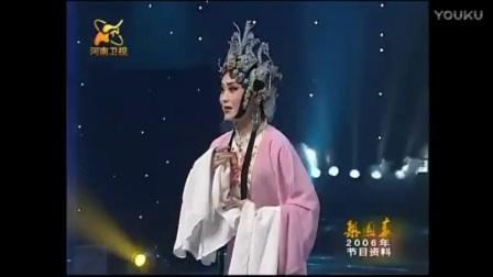 豫剧《秦雪梅名段精选》