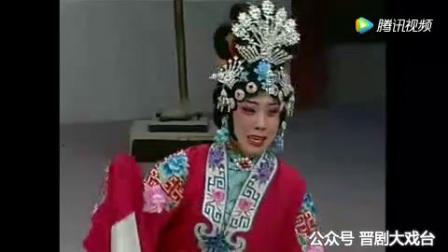 晋剧选段《吴汉杀妻》李明星 杨丽丽