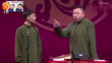 郭麒麟厉害了 2017德云社最新经典精选相声