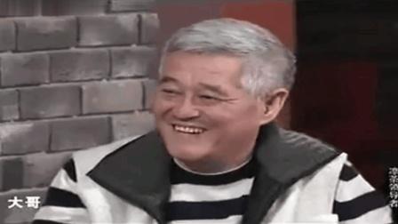 赵家班爆笑小品《小偷找工作》小偷都改行 笑翻赵本山