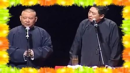郭德纲经典相声《老郭和谦哥表演河北小曲》