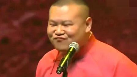 岳云鹏最新相声《吃薯条测智商》全是包袱