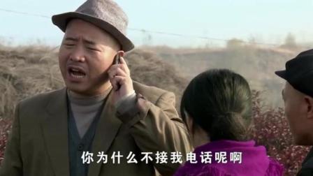 《乡村爱情》刘能问赵本山要账 真有办法 不得不服