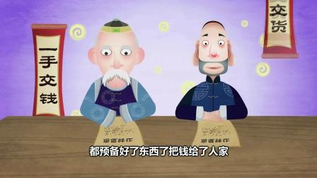 相声动画《皮裤胡同12》替换