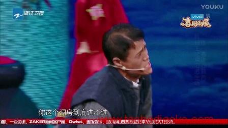 喜剧总动员小品《子孙满堂》董勇带字幕