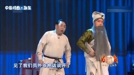 马德华京剧《打渔杀家》片段
