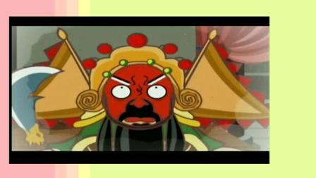 纪念相声大师经典名段《文昭关》动画版
