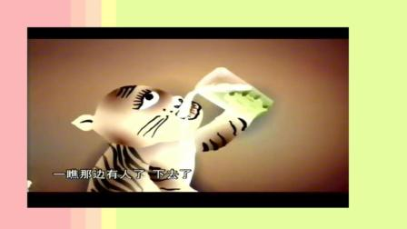相声大师侯宝林经典名段《武松打虎》