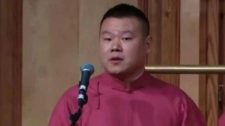 岳云鹏经典相声《孙越的父亲怀孕了》