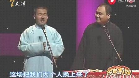 郭麒麟搭档侯震第一次登台讲相声