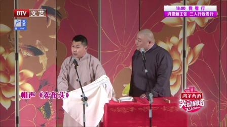 笑动剧场 171210
