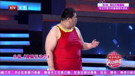 笑动剧场 171211