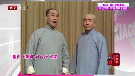 笑动剧场 171225