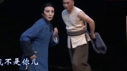 评剧《母亲》王平 张超群 于海泉字幕版